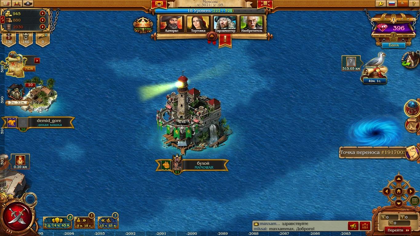 Играть в кодекс пирата