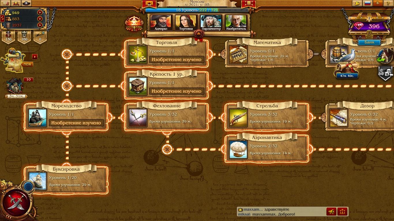играть в игру кодекс пирата